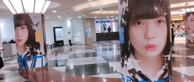 名古屋駅がSKEでとんでもないことになってしまうwwwww