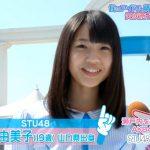 【朗報】STU48の握手会、ハゲが参加してもOK!