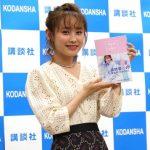 【エンタメ画像】元モー娘♪高橋愛さん、韓国本を出版してしまう 韓国芸能界に進出の夢も