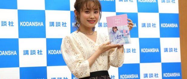 元モー娘。高橋愛さん、韓国本を出版してしまう 韓国芸能界に進出の夢も