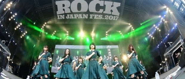 【悲報】欅坂46、今年はロッキンに呼ばれない 平手のいない欅坂はロックじゃないのか