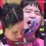 CHAIとかいうくっそブサイクなNEOかわいいガールズバンド、Mステでタモリにタメ口で批判殺到wwwww(動画あり)