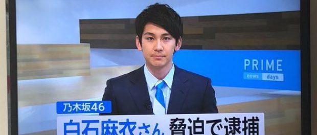 SNSで乃木坂46白石麻衣脅迫 白石ファンの25歳男逮捕