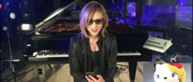 YOSHIKI「X JAPANのアルバムを出す」 今度こそ本当なんだろうな・・・?