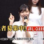 指原莉乃8:渡辺麻友2のハイブリットがラストアイドルに登場wwwwwwww