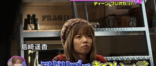 島崎遥香さん、ディーン・フジオカに暴言を吐くwwwww