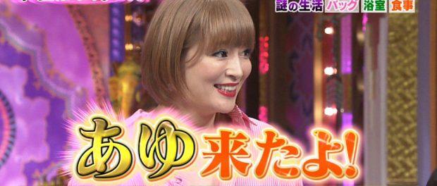 エイベックス松浦社長に浜崎あゆみファンが「どうにかしてください」と直訴wwwww