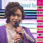 TOKIO城島メンバーが島茂子とかいう女装姿で山口達也事件後Mステ初登場wwwww なお松岡メンバーもゲスト出演(動画あり)