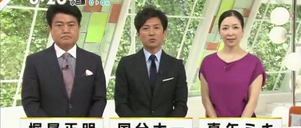 TOKIOの国分太一さん「学生1人も守れないのか」