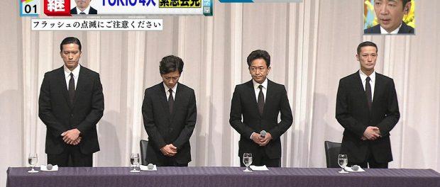 【速報】TOKIO山口達也、脱退の意向 城島茂・国分太一・松岡昌宏・長瀬智也の4人が会見