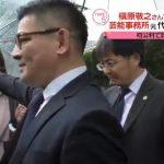 槇原敬之の所属事務所・元代表の奥村秀一、覚醒剤取締法違反で逮捕、起訴されていた