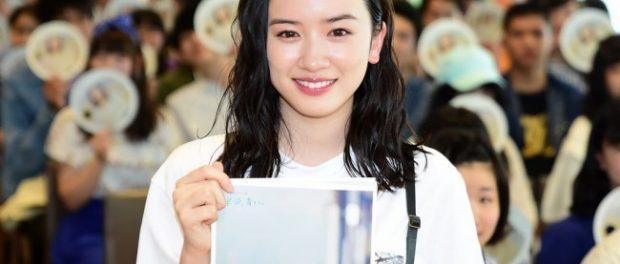 朝ドラ女優・永野芽郁、長渕剛ファンだったwwwww