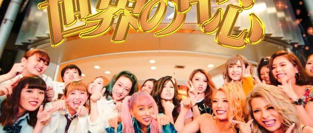青山テルマの新曲がヤバイwwwwww(動画あり)