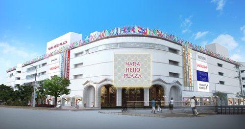奈良県の商業施設「ミ・ナーラ」でアイドルフェスが開催された時の様子がコチラwwwwww