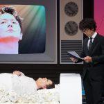 福山雅治さん、マツコの追悼コメント発表