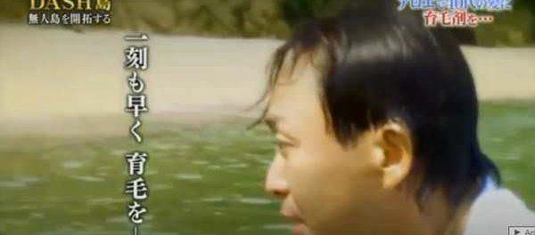 【朗報】城島リーダーの髪の毛、茂る
