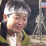 山口達也事件後初放送の「鉄腕DASH」番組内容wwwwww