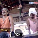 【エンタメ画像】元TOKIO山口メンバー、来年4月『ザ★鉄腕★DASH★★』で復帰か?