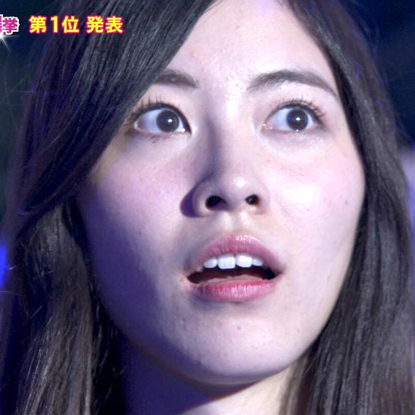 「松井珠理奈 鼻くそ」の画像検索結果