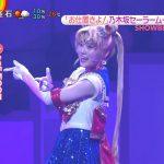 乃木坂46セラミュの歌が酷すぎて金返せレベルwwwwww(動画あり)