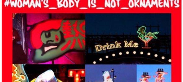 韓国で「#セカオワ来韓公演ボイコット」運動起こる 『INSOMNIA TRAIN』ツアーのステージが女性蔑視だと批判
