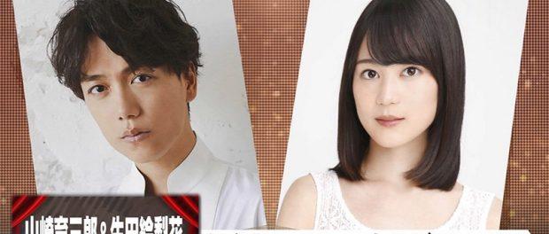 【悲報】乃木坂の生田絵梨花、山崎育三郎とMステでキスか 「攻撃しないでほしい」とファンに匂わせる