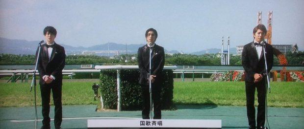 関ジャニはなぜ宝塚記念で国歌斉唱をしたのか