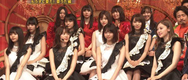 テレ東音楽祭2018で乃木坂46がSKE48を公開処刑wwwwwww
