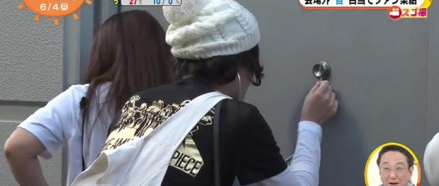 安室奈美恵のライブに聴診器で音漏れ参戦する奴wwwwwwwwww