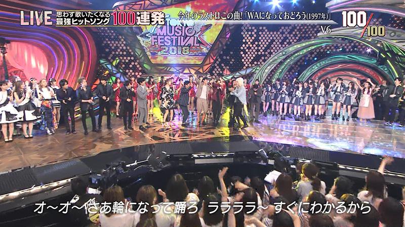 アニ音 ヲタFUKU(ヲタフク)|ナッセ福岡