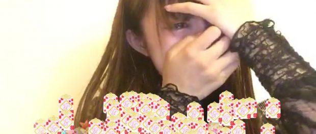 NGT48中井りかが総選挙前最後のSHOWROOMで号泣しファンに何かが起こることを予告wwww 総選挙に合わせて小夏の反撃くるか?
