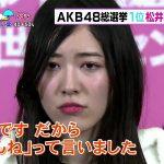 松井珠理奈と平手友梨奈の過呼吸画像を比較した結果wwwwwwwww