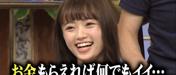 NEWS小山のネタを週刊誌に売ったのは「元ジャニヲタ藤ヶ谷りか」ことNGT48中井りか説浮上wwwww