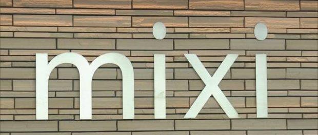mixi書類送検wwwwww