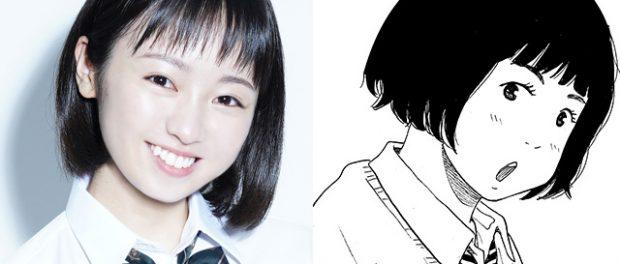 欅坂の今泉佑唯(19)さん、ゲス川谷が出るドラマに出演決定wwwwww