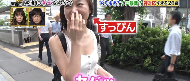 須田亜香里のすっぴん糞ブスでワロタwwwww テレビで映したら駄目な奴だろこれwwwwwww