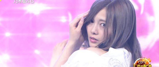 乃木坂やDA PUMPが出た「CDTV18上半期SP」の視聴率wwwwwwwww