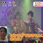フジの永島優美アナがももクロに加入wwwwwwww 違和感ないな(動画あり)