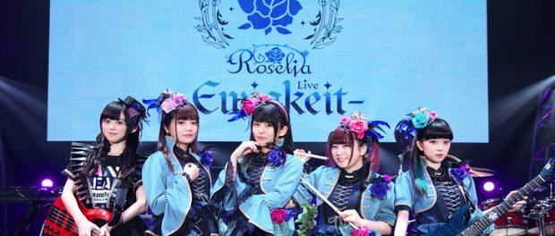 バンドリのRoseliaが「FNSうたの夏まつり」に初出演決定wwwwww エヴァ「魂のルフラン」をカバー