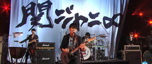 関ジャニ 渋谷すばる、ラストMステで目を潤ませながら「NOROSHI」熱唱!!(動画あり)