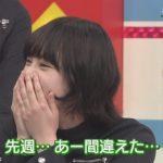 欅坂46平手友梨奈さん、笑顔でレギュラー番組復帰し周りのみんなを笑顔にしてしまう やっぱりてちってすごいね!