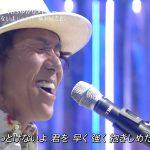 楠瀬誠志郎が音楽の日2018でドラマ『ADブギ』主題歌の「ほっとけないよ」を披露!歌声変わってないな 感想まとめ