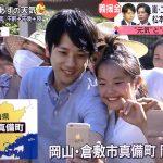 ジャニーズの二宮和也さん、岡山に義援金5000万 西日本豪雨被災地に嵐として合計1億5000万寄付(動画あり)