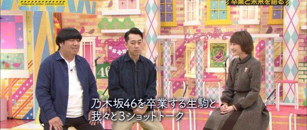 【悲報】生駒ちゃんに不倫疑惑噴出か お相手は帯番組司会者の●●?
