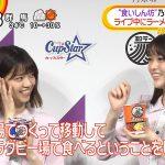 松村沙友理「神宮でカップ麺作って移動して秩父宮で食べた笑」 ←はい嘘wwwwww