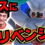 【悲報】YouTuber草彅さん、ゲーム実況動画の再生数がたったの5万回wwwwwww なぜなのか