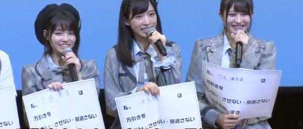 AKB48さん、高齢者に万引き撲滅呼びかける → 「まずお前らのファンに犯罪やめろと訴えろよ」とツッコミの嵐wwwww