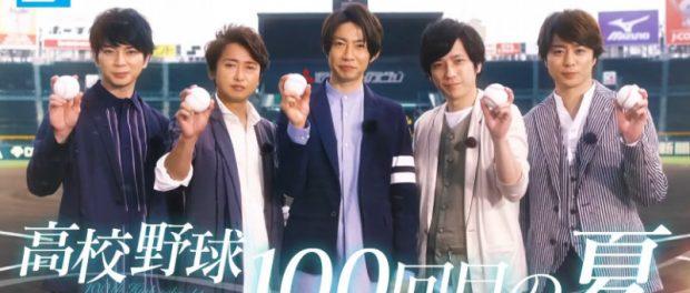 【朗報】ワイの熱闘甲子園テーマソングベスト3が決定!