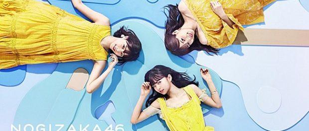 乃木坂46の新曲『ジコチューで行こう!』が爆売れwwwwwww