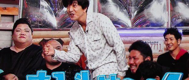 木村拓哉がでた「ウチのガヤがすみません!」で映ってはいけないものが映ってしまった?!と視聴者ざわざわ(画像あり)